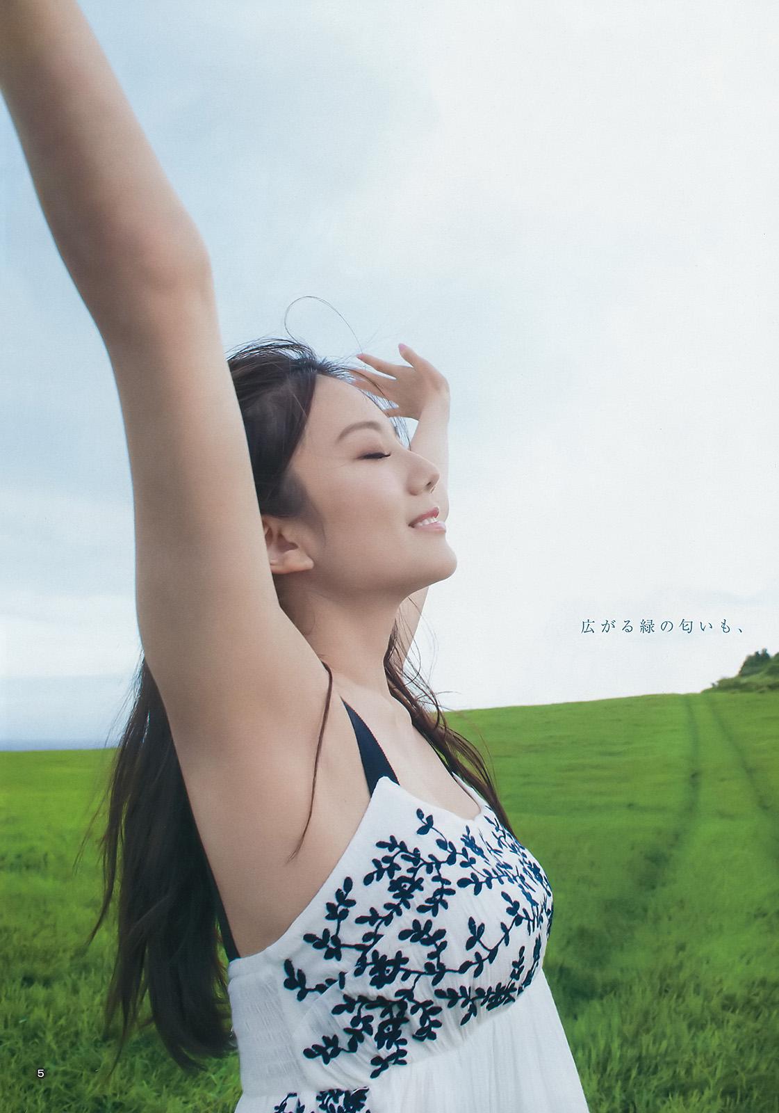 草原での伊東紗治子です。